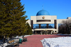 Museum of the first president of Kazakhstan in Astana Royalty Free Stock Images