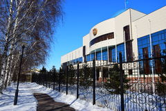 Museum of the first president of Kazakhstan in Astana Royalty Free Stock Photos