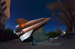 Museum of former Soviet anti-ballistic missile testing range Sary Shagan. Royalty Free Stock Photo