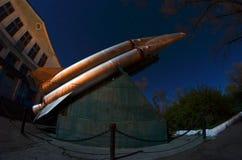 Museum of former Soviet anti-ballistic missile testing range Sary Shagan. Royalty Free Stock Image