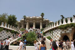 Museum Gaudi in Spain. In the summer Stock Photo