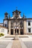 Museum in Guimaraes Stockfotos