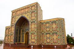 Museum, het waarnemingscentrum van Ulugbek in Samarkand Royalty-vrije Stock Foto's