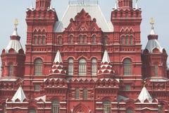 Museum of History. Kremlin, Russia royalty free stock photo