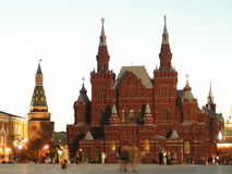 Museum of history. In moscow Royalty Free Stock Images