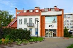 Museum of History of Belorussian cinema, Minsk, Belarus Stock Images