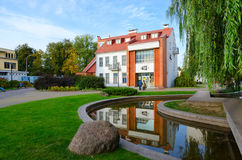 Museum of History of Belorussian cinema, Minsk, Belarus Royalty Free Stock Photography
