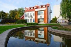 Museum of History of Belorussian cinema, Minsk, Belarus Royalty Free Stock Photography