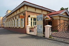 Museum of the History of the city of Ulan-Ude Royalty Free Stock Photos