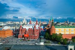 Museum of history in moscow Stock Photos