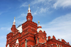 Museum of history on red square in Moscow Stock Images
