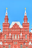 Museum of History on Red Square in Moscow, Royalty Free Stock Photos