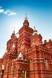Museum of History on Red Square in Moscow, Russia. Royalty Free Stock Photos