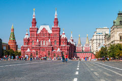 museum of history on red square in Moscow Royalty Free Stock Photos