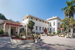 Museum Indore Cenral Stockfotos