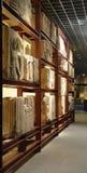 Museum interiror Stock Photo