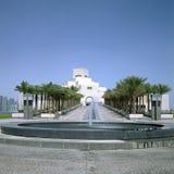 Museum of Islamic Art Royalty Free Stock Image