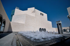 He Museum of Islamic Art Stock Images