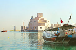 Museum of Islamic Art Royalty Free Stock Photography