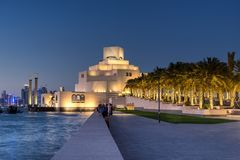 Museum of Islamic Art royalty free stock images