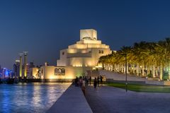 Museum of Islamic Art stock photos