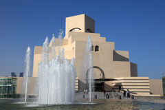 Museum of Islamic Art in Doha Stock Photography