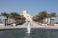 Museum of Islamic Art in Doha Royalty Free Stock Photo