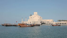 Museum of Islamic Art in Doha Stock Images