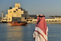 Museum Of Islamic Art, Doha, Qatar Royalty Free Stock Images