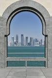 Museum Of Islamic Art, Doha, Qatar. Through the arches towards the Doha skyline at The Museum Of Islamic Art, Doha Stock Image