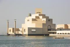 Museum of Islamic Art in Doha Stock Photography