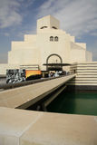 Museum of Islamic Art in Doha, Qatar Royalty Free Stock Photos