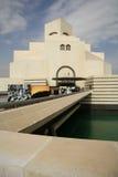 Museum of Islamic Art in Doha, Qatar Royalty Free Stock Photos