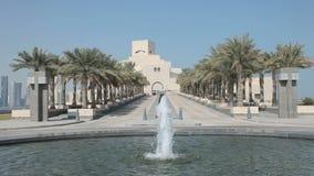Museum of Islamic Art in Doha. Qatar stock video footage