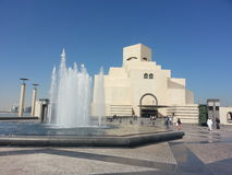 Museum of Islamic Art MIA Stock Photography