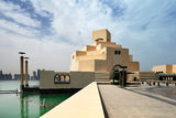 The Museum of Islamic Art in Qatar, Doha Stock Photography