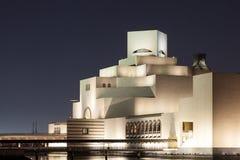Museum of Islamic Arts in Doha, Qatar Stock Photos