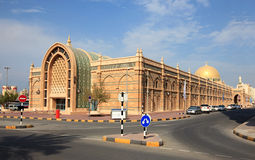Museum of Islamic Civilization. Sharjah. Royalty Free Stock Photography