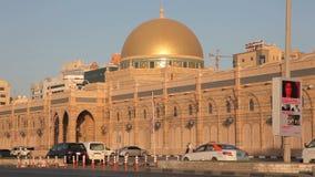 Museum of Islamic Civilization in Sharjah. United Arab Emirates stock video footage