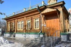 Museum of the Kazakh poet Saken Seifullin in Astana Stock Image