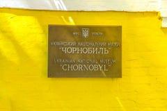 Museum 01 Kiews Chornobyl stockfotografie