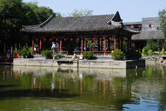 Museum Klingel-Wang-Fu Lizenzfreie Stockfotos