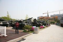 Museum of the Korean war in Seoul. Museum of the Korean war 1950 - 1953 in Seoul . 2017. Samgakji metro station stock photos