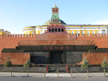 Museum of Lenin on red square. View of museum of Lenin on red square Royalty Free Stock Photography