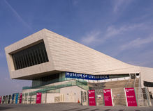 Museum of Liverpool Royalty Free Stock Image