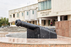 Museum of local lore. Belgorod. Russia Stock Images