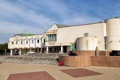 Museum of local lore. Belgorod. Russia Stock Image