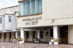 Museum of local lore. Belgorod. Russia Stock Photo
