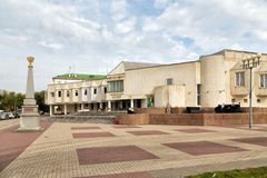 Museum of local lore. Belgorod. Russia Royalty Free Stock Images