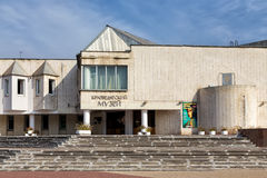 Museum of local lore. Belgorod. Russia Stock Photography